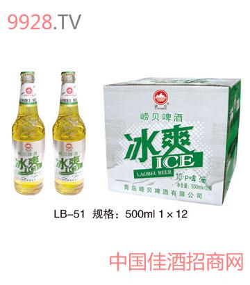 青岛崂贝啤酒有限公司