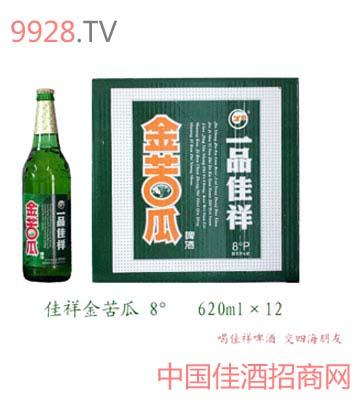 8度佳祥金苦瓜啤酒