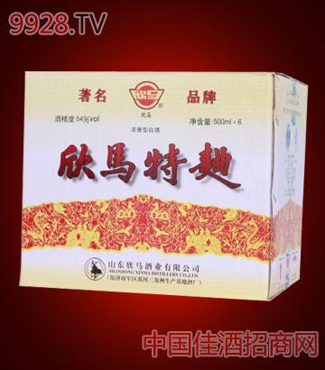 山东欣马酒业 有限公司 佳酒百科 酒类百科知识