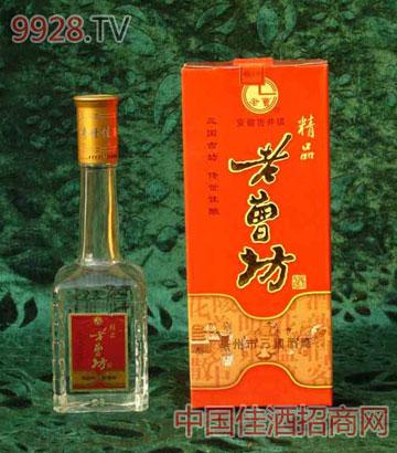 老曹坊500ml酒