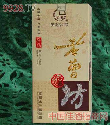 老曹坊-500ml-46度酒