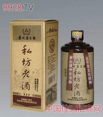 私坊老酒(牛皮卡)