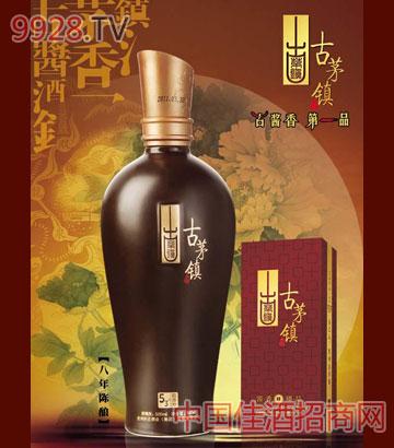 8年古茅镇陈酿酒