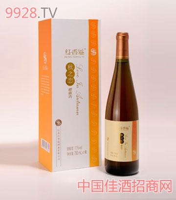 红香溢秋之恋酒