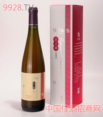 红香溢夏之盛酒