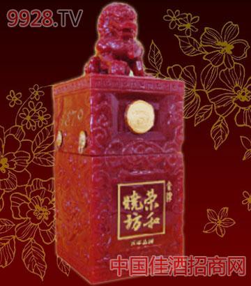 荣和烧坊五十年陈酿酒