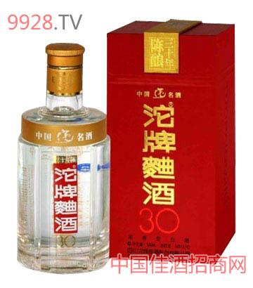 沱牌曲酒(30)50度500ml