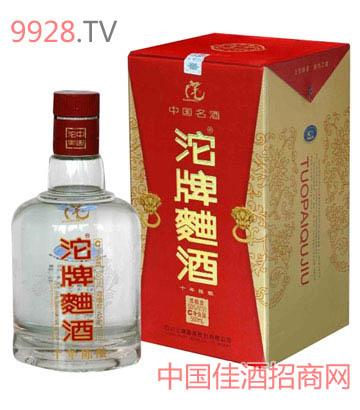 沱牌曲酒(十)50度500ml