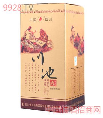 川池诗仙酒