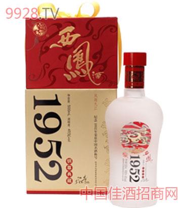 西凤酒1952铜尊典藏45度