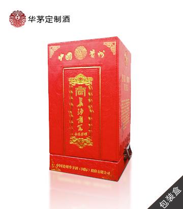精品皮盒酒