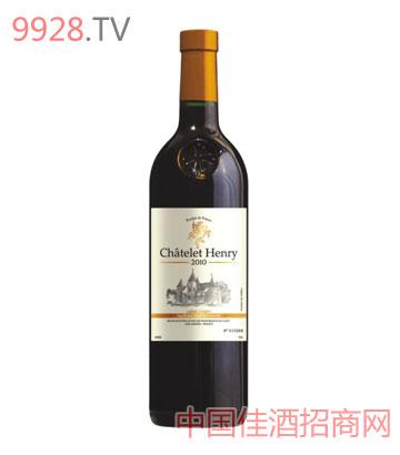 亨利小城堡干红葡萄酒