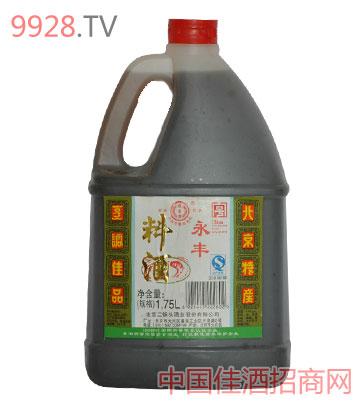永丰料酒1.75L桶装