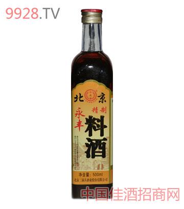 永丰精制料酒500ml