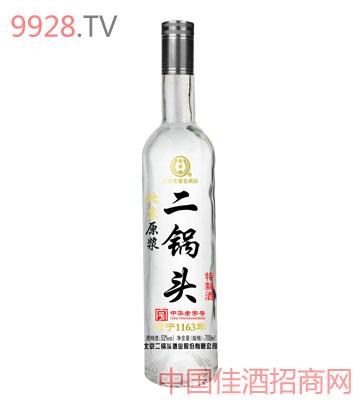 原浆北京二锅头酒52度700ml全国招商中