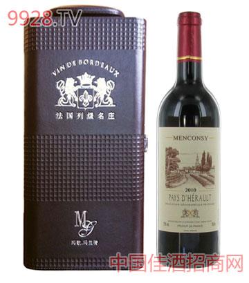 玛歌玛兰特伯爵红葡萄酒(法国原瓶进口酒)