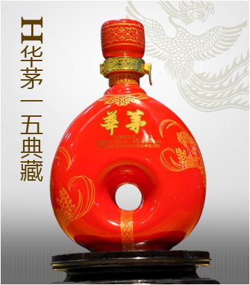 �A茅15典藏酒