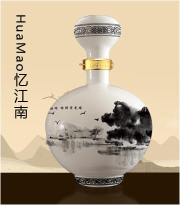 �A茅定制酒 �u香型白酒 文化�Y品 ��江南