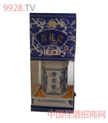 青花瓷经典酒全国招商中