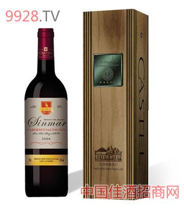 昇马庄赤霞珠干红葡萄酒