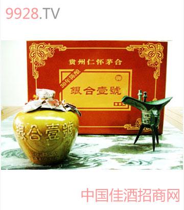 银合壹号-陈酿-酱色陶瓶30酒