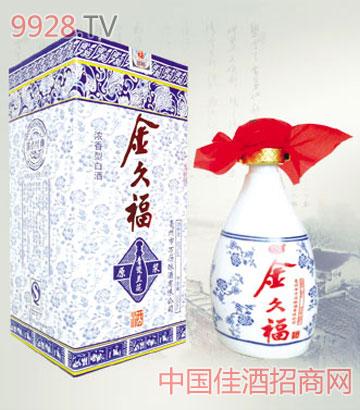 青瓷兰花酒