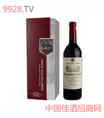 卡斯特寶萊特葡萄酒