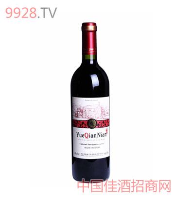 越千年新三钻葡萄酒