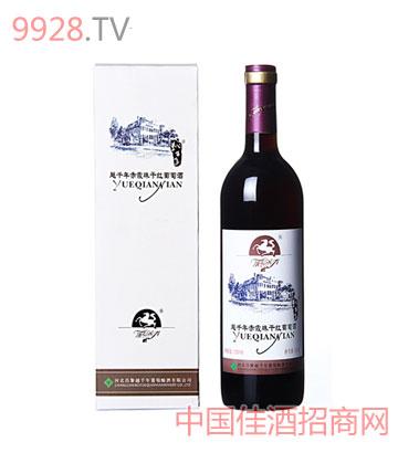 优选赤霞珠(卡盒)葡萄酒