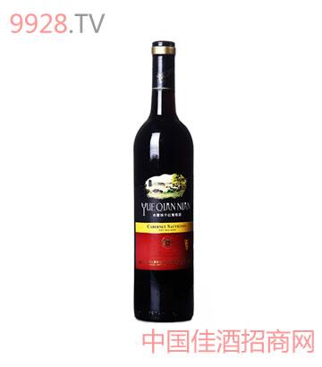 新五钻干红葡萄酒