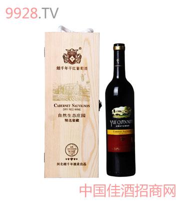 新五钻(木盒)葡萄酒