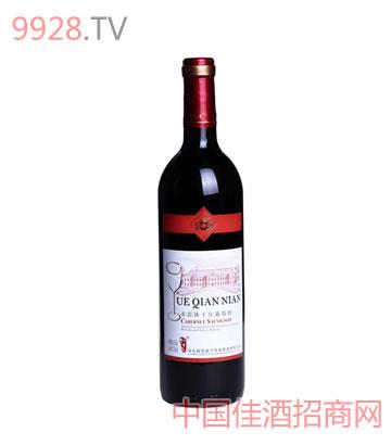 赤霞珠橡木干红葡萄酒