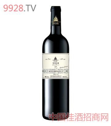 西拉特别珍藏葡萄酒