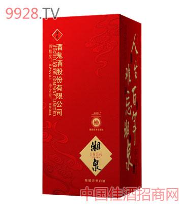 湘泉1956酒(河南区域招商)