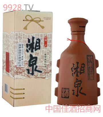 湘泉特制酒(河南区域招商)