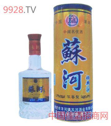 苏河经典酒圆桶_江苏洋河苏河酒业有限公司