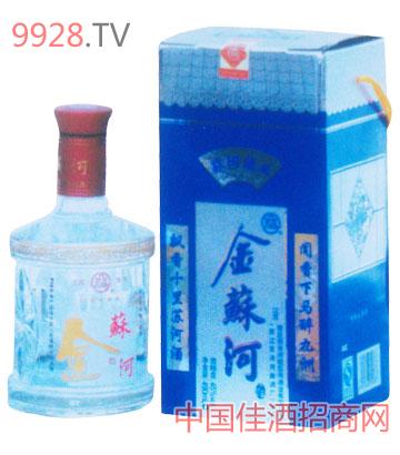 金苏河酒蓝盒