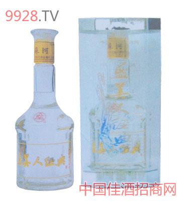 蓝尤物经典酒