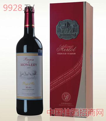 卡斯特美洛干红单支葡萄酒