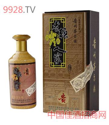 貴酒(定制酒)