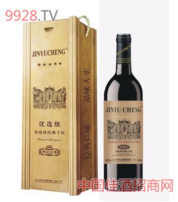 中粮长城优选级(木盒)-葡萄酒