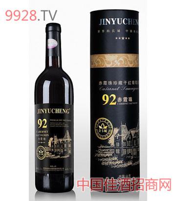 中粮长城92(圆桶)葡萄酒