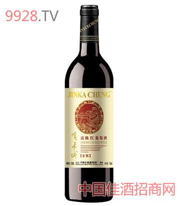 中粮长城金装葡萄酒