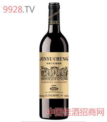 中粮长城特选级葡萄酒