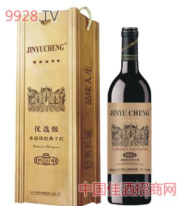中粮长城优选级(木盒)葡萄酒
