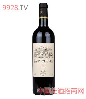 奥希耶徽纹葡萄酒
