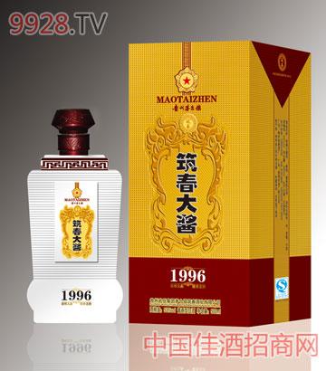 筑春大酱1996酒
