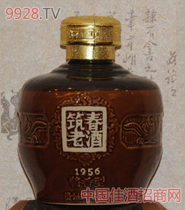 筑春老酒1956酒