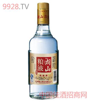 新版湘山粮液湘山酒