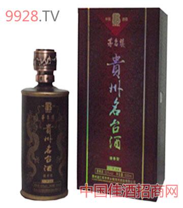名台酒20年精品盒